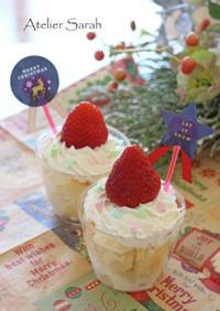 子供と一緒に作る♪クリスマスカップケーキ