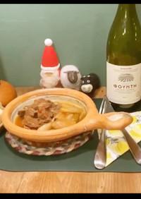 ギリシャ料理 ビーフシチュー