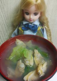 リカちゃん♡白菜 あさり汁