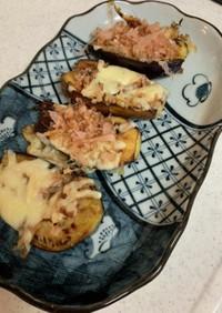 茄子の鰹節チーズ焼き