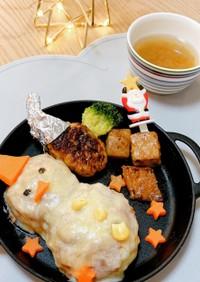 1歳クリスマスディナープレート