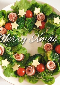 クリスマスに簡単リースサラダ