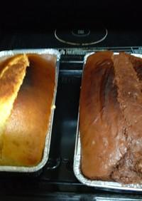 簡単2種類チョコレートパウンドケーキ