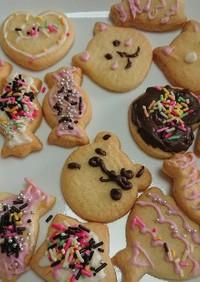 さっくり簡単クッキー【クリスマスに】