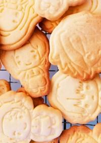 ♡甘さ控えめクッキー♡