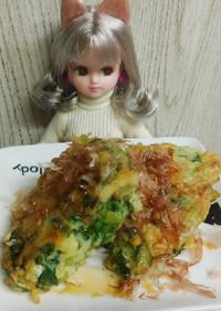 リカちゃん♡タアサイお好み焼き風米粉焼き