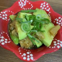 アボカドとなめ茸の簡単絶品サラダ