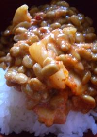 簡単☆納豆の食べ方♪混ぜるだけキムチ納豆