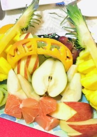フルーツ盛り・カットフルーツ