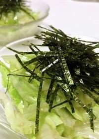 簡単 美味 レタスの海苔サラダ