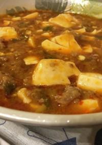 麻婆豆腐マーボー