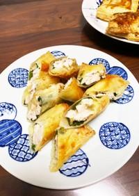 鶏ハムリメイク!胸肉チーズ大葉の春巻き