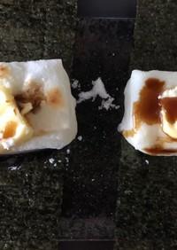 バター砂糖醤油の磯辺もち