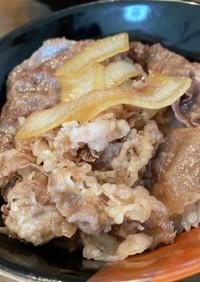 絶品牛丼!すき焼き後に余った良い肉で