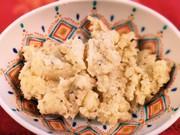 アンチョビのポテトサラダの写真
