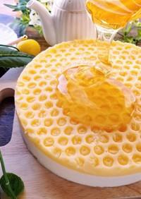 ハニーレモンムースケーキ