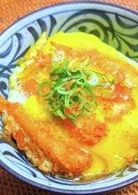 エビフライの卵とじ丼✿鎌倉丼