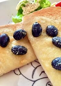 おせちの黒豆のトースト!タロの弁当正月編