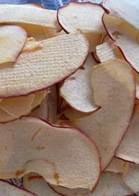 コンベクションオーブンで林檎チップス