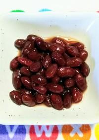 圧力鍋で‼紅ささぎの煮豆