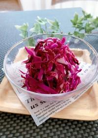 すし酢で簡単★紫キャベツピクルス