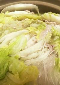白菜ミルフィーユ鍋!創味シャンタンで