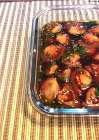 トマトのさっぱり大葉漬け  *作り置き*