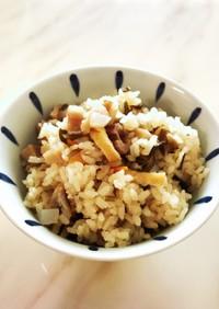 煮〆アレンジ♡炊き込みご飯