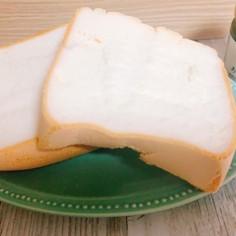 ホームベーカリーで作るもちもち米粉パン