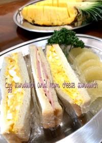 茹で卵とハム&チーズのサンドイッチ