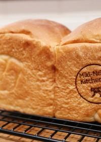 牛乳で作る☆みるく食パン☆