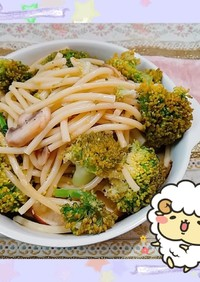 マクロビ☆ブロッコリーのホットサラダ