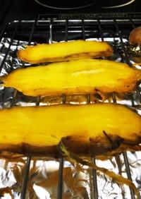 オーブンでねっとり甘い干し芋