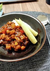 大豆ミートと根菜のヘルシーキーマカレー