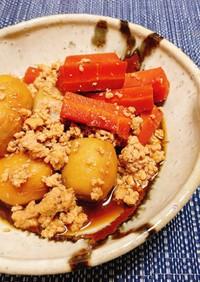 里芋と鶏ひき肉の放ったらかし煮っ転がし♡