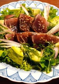 鰹とアボカドのチョレギサラダ 発酵玉葱