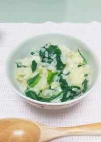 うどんスープの素で簡単おじや♪おかゆも◎