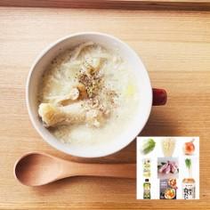 素材の美味しさ◎コラーゲン美肌豆乳スープ