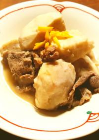 八頭と牛肉の煮物  塩麴&発酵玉葱