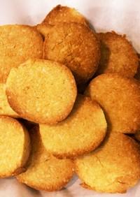 ダイエットココナッツクッキー 糖質制限も