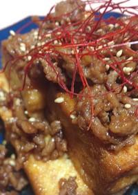 厚揚げひき肉炒め☆おつまみ☆ご飯☆時短