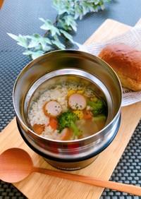 スープジャーで簡単★オートミールリゾット