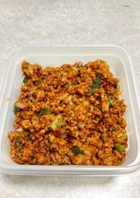 麻婆肉味噌(大量保存)