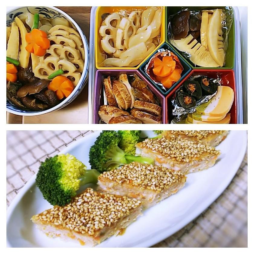 お弁当に✨ひし形の松風焼き✨作り置き