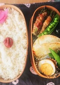 お弁当★アスパラと大葉豚バラ巻き★常備菜