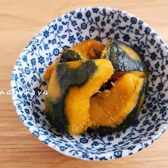 最新版 ほっくりこっくり♡かぼちゃの煮物