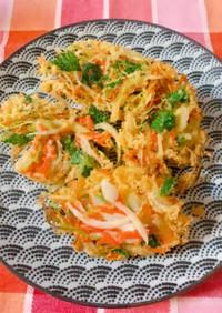 野菜と干し海老のかき揚げ
