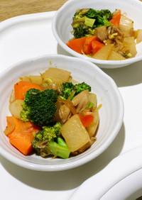 2歳児病みつき。幼児食に◎根菜の黒酢炒め