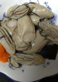 昆布の旨味たっぷり牡蠣の酒蒸し☆