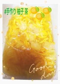 ビタミンCたっぷり~手作り★柚子 茶★~